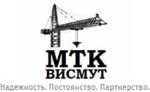 МТК Висмут